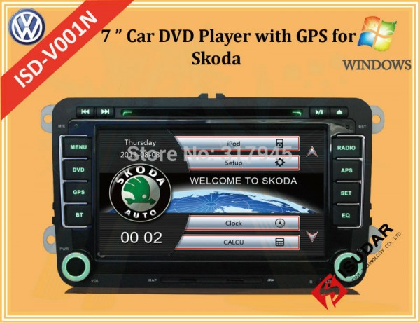 isudar car multimedia player automotivo gps autoradio 2. Black Bedroom Furniture Sets. Home Design Ideas